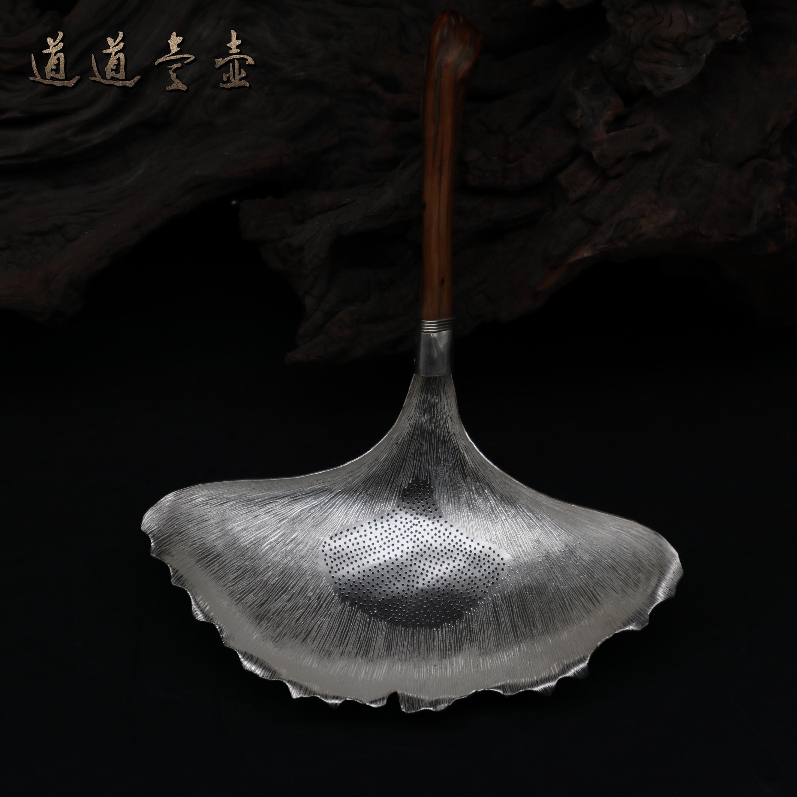 【简】S999纯银手工 银杏叶茶漏